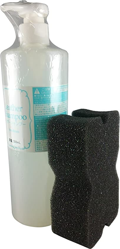 優先権急流ファンタジー[SK] アミノ酸で洗う レザーシャンプー 業務用 500ml