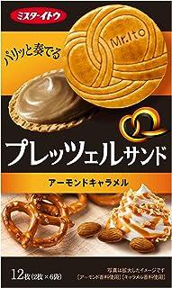 イトウ製菓 プレッツェルサンドアーモンドキャラメル 12枚×6箱