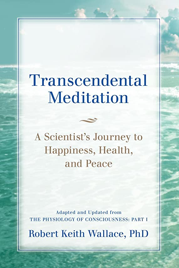 ポルノ好意的読書をするTranscendental Meditation: A Scientist's Journey to Happiness, Health, and Peace, Adapted and Updated from The Physiology of Consciousness: Part I (English Edition)