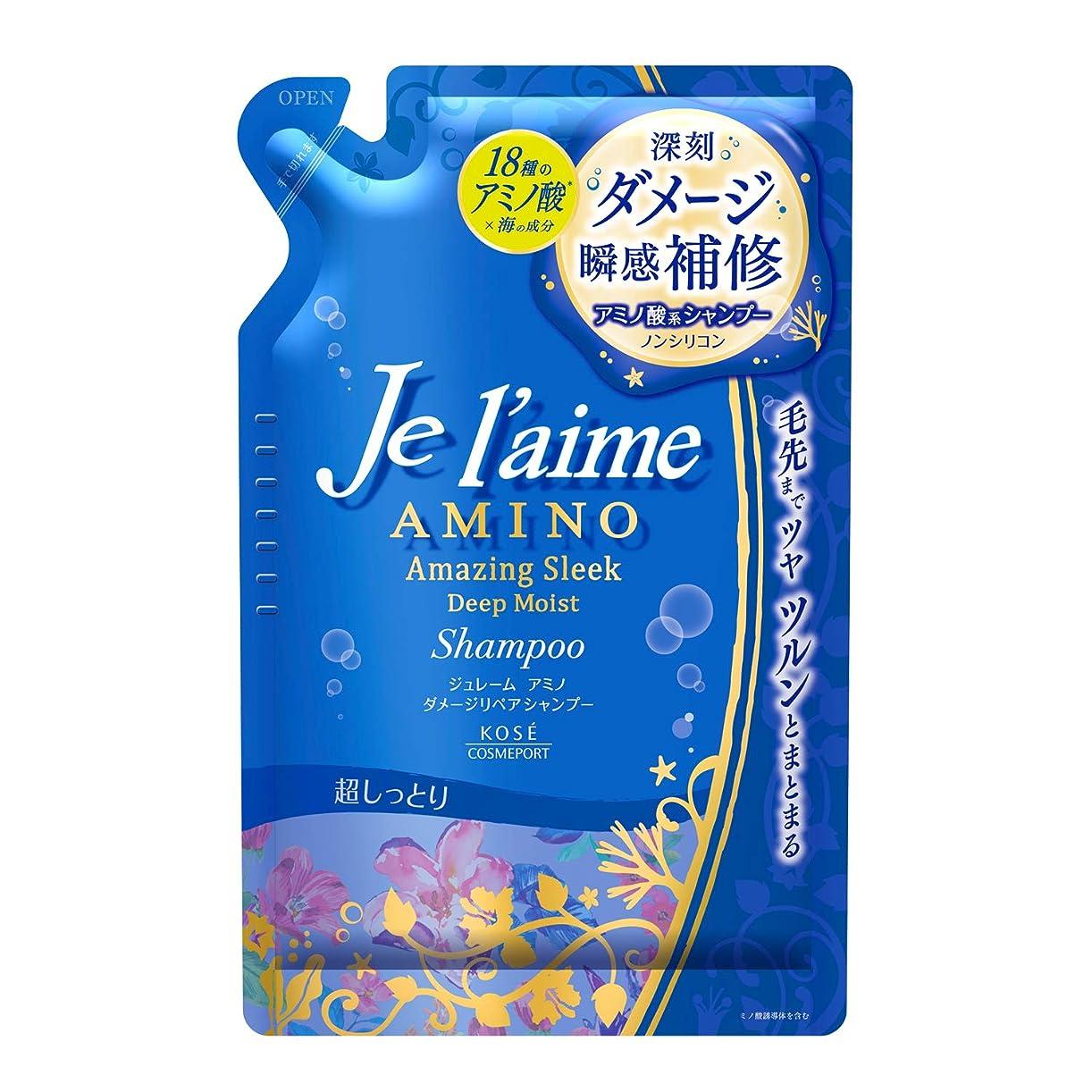 私たち自身定期的な本物KOSE コーセー ジュレーム アミノ ダメージ リペア シャンプー アミノ酸 配合 (ディープモイスト) つめかえ 400ml