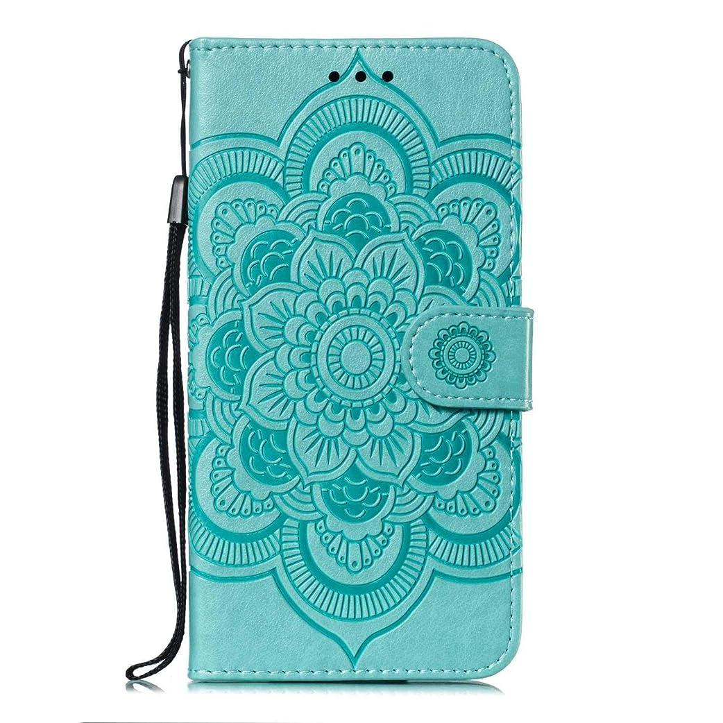 気づくなる目指すはちみつZeebox? Huawei P30 Lite ケース, 高級感PUレザー 薄型 財布型カバー, 人気 マンダラの花のエンボス加工 カバー, 耐汚れ 耐摩擦 耐衝撃 手帳 ケース 付きスタンド機能 カード収納付 Huawei P30 Lite 用 Case Cover, 緑