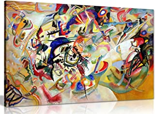 Composition VII by Wassily Kandinsky Canvas Wall Art Picture Print (36x24in)