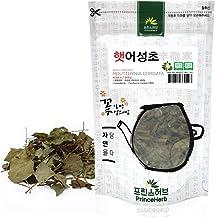 [Medicinal Korean Herb] Newly Harvested Houttuynia Cordata (Dokudami/Yuxingcao/햇 어성초) Dried Loose Leaves, 3oz (86g)