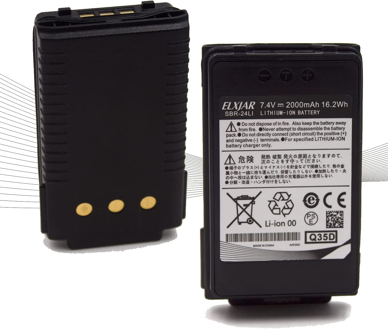 2-Pack 2000mAh 7.4V SBR-24LI Li-Ion Yaesu FT- Pack 売店 for Battery 予約販売品
