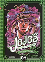 Jojo's Bizarre Adventure Parte 2: Battle Tendency 4: 7