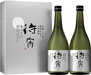 高橋酒造 待宵 米 28度 720ml瓶(2本セット) [ 焼酎 熊本県 1440ml ]