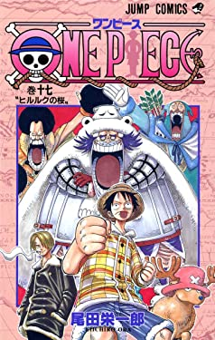 One Piece, Vol. 17: Hiruruku no Sakura (Japanese Edition)