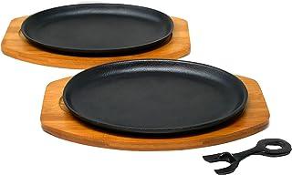 イシガキ産業 ステーキ皿 鉄鋳物 大判 2枚組入