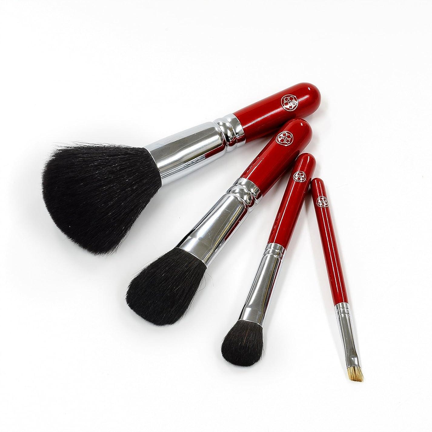 熱論理的にコンサートARRS-S4bさくら筆 お化粧の仕上がりに差が出る 基本の化粧筆4本セット パウダー チーク アイシャドー アイブロー 六角館さくら堂 ロゴ入り 女性の手になじみやすい赤軸ショートタイプ 熊野筆