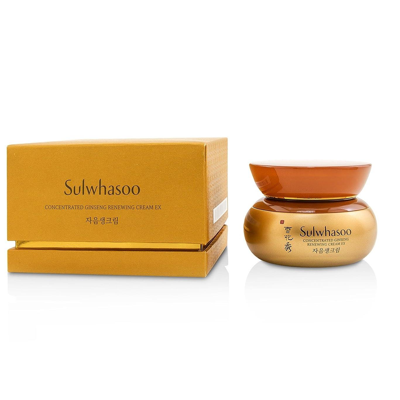 自宅でミニチュア開始ソルファス Concentrated Ginseng Renewing Cream EX 60ml/2.02oz並行輸入品