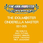 THE IDOLM@STER CINDERELLA MASTER 001〜005
