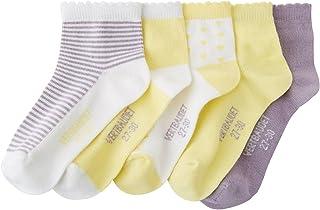 VERTBAUDET Lote de 5 pares de calcetines pequeños