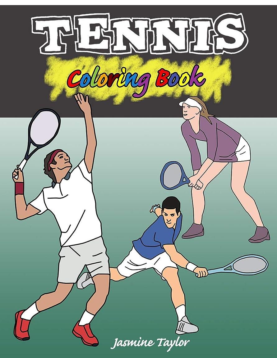 ふさわしいヤギ商品Tennis Coloring Book