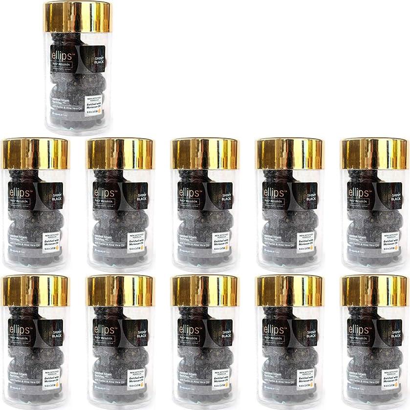 アパルかるスカリーellips エリプス ヘアビタミン ヘアオイル エリップス トリートメント ナチュラルシリーズ 50粒入ボトル ブラック 11個セット [海外直送品]