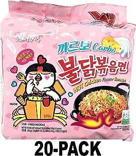 Samyang Spicy Chicken Ramen, BULDAK, Pack of 10, With 5 Fish Logo Chopsticks (CARBO (20-PACK))