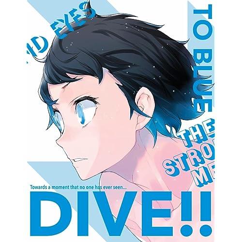 DIVE!! オリジナル・サウンドトラック (Special Edition)
