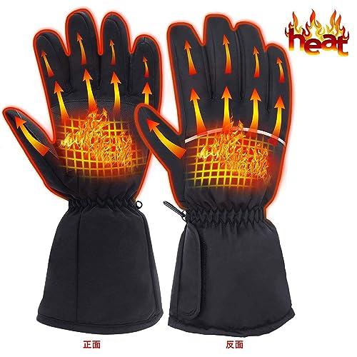 bedc8d4fc1 Rabbitroom電熱手袋 電熱グローブ 加熱手袋 加熱グローブ ヒーターグローブ ヒーター手袋 発熱手袋 発熱