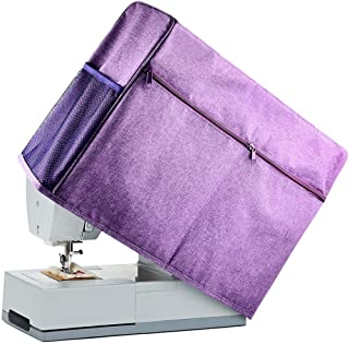 Sewing Machine Cover - Protective Dust Cover Compatible for Most Standard Sewing Machines - Singer, Brother, Janome Sewing...