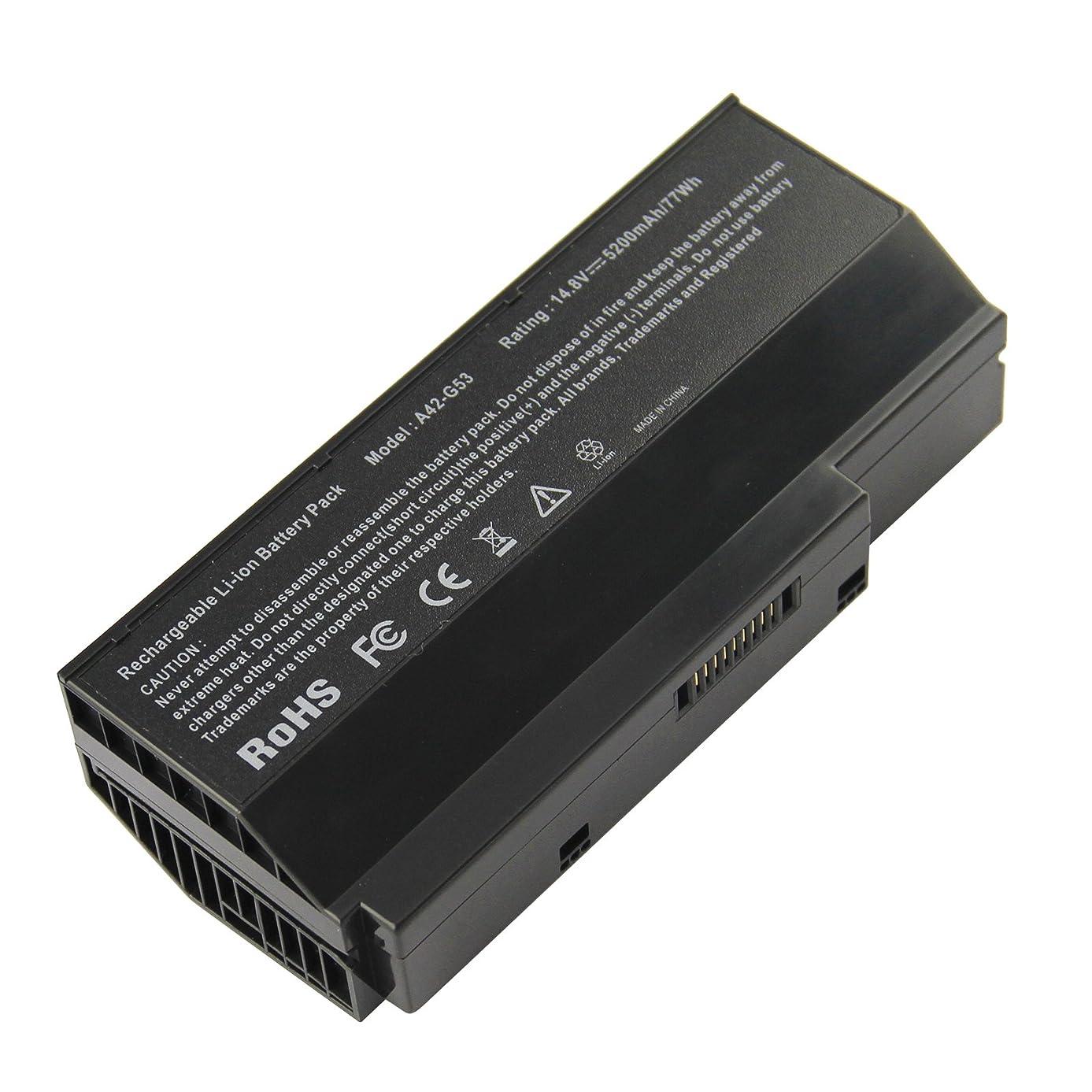 Futurebatt Battery for ASUS A42-G73 G73-52 70-NY81B1000Z G53 G53J G53JH G53JQ G53JW G53JX G53S G53SV G53SW G53SX G73 G73G G73GW G73J G73JH G73JQ VX7 VX7S VX7SX