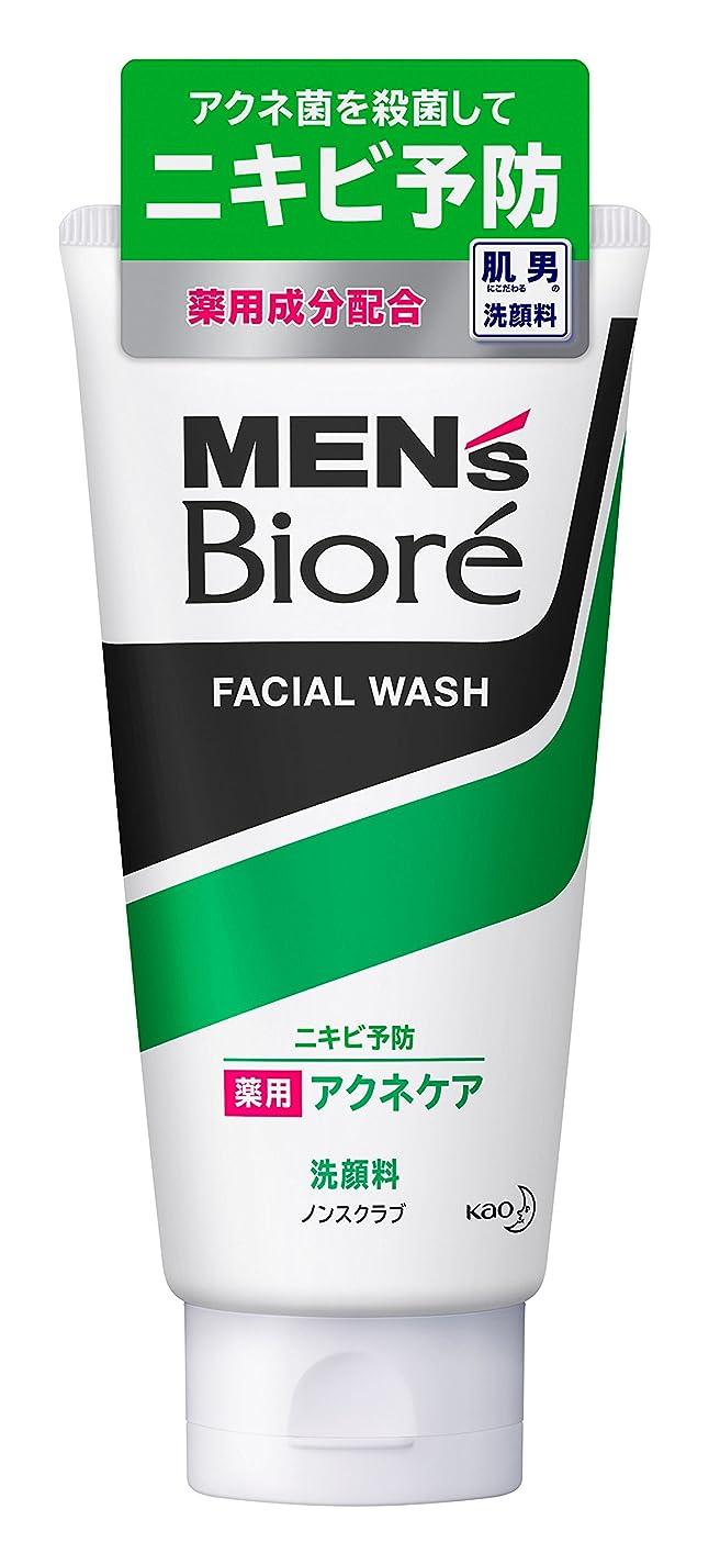 経営者ホット球状メンズビオレ 薬用アクネケア洗顔 130g