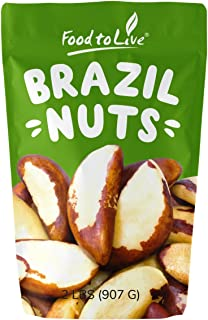 Brazil Nuts, 2 Pounds - Raw, No Shell, Kosher