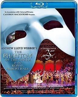 オペラ座の怪人 25周年記念公演 in ロンドン[AmazonDVDコレクション] [Blu-ray]