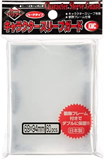 Barrier Character Guard Flame Card Sleeves (60 Piece), Silver, 69 x 94mm