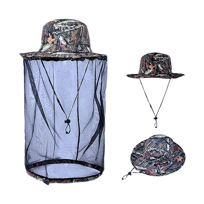 入植者明らかにモーターsunseaton anti-mosquitoマスク釣り帽子with Head Net forハイキング、キャンプFarming