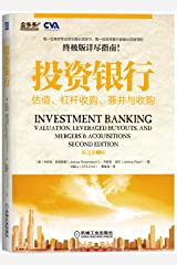 Investment Banking: Valuation. leveraged buyouts. mergers and acquisitions (the original book version 2)(Chinese Edition) Paperback