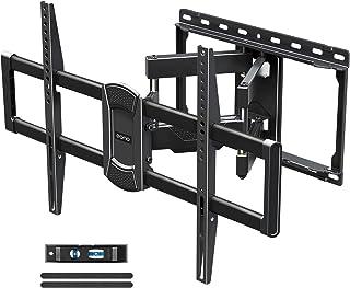 [Amazonブランド] Eono(イオーノ) テレビ壁掛け金具 大型 42-70インチ アーム式 液晶テレビ用 耐荷重45.5kg LCD LED 壁掛けテレビ 金具 デュアルアーム 前後左右上下可動 多角度調節可能 最大VESA600x400mm