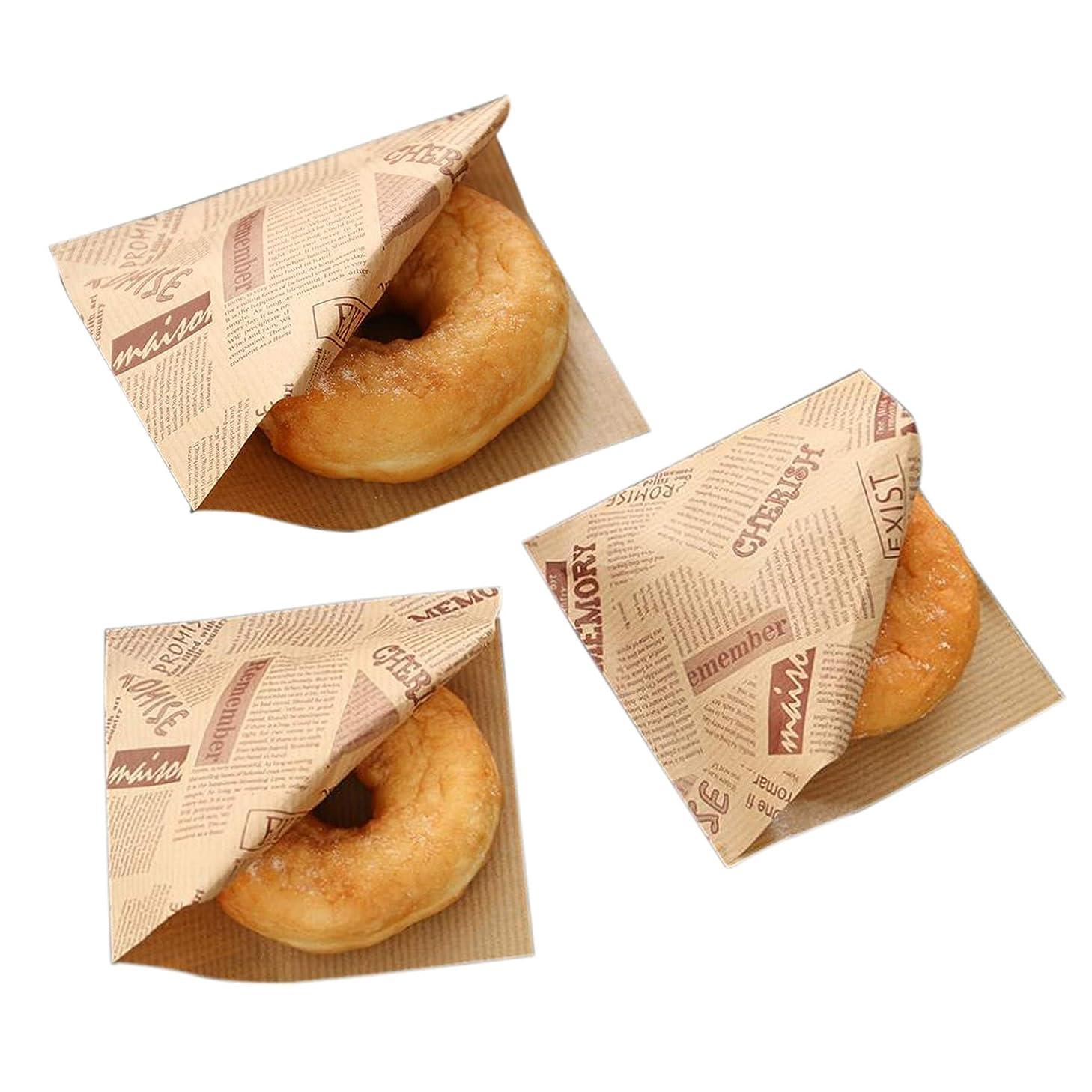 Funcoo 100 PCS 5x5'' Treat Bags Kraft Paper Take Out Bags Cookies Sandwich Snack Bags (Kraft)