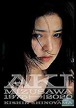 表紙: AKI MIZUSAWA 1975-2020   水沢アキ