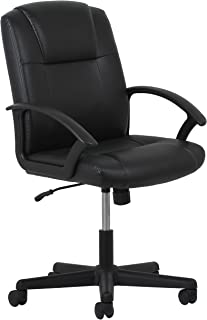 Essentials Leather Executive Office/Computer Chair with Arms - Ergonomic Swivel Chair