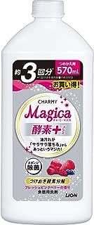 チャーミーマジカ 食器用洗剤 酵素+ フレッシュピンクベリーの香り 詰め替え 570ml