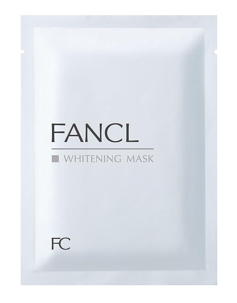 できる等実行可能(旧)ファンケル(FANCL) ホワイトニング マスク<医薬部外品> 21mL×6枚