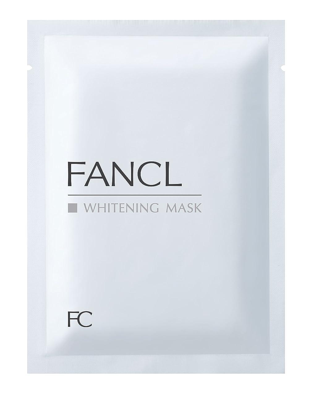 中にソース見える(旧)ファンケル(FANCL) ホワイトニング マスク<医薬部外品> 21mL×6枚