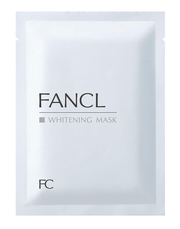 自体ペックジャベスウィルソンファンケル(FANCL) ホワイトニング マスク<医薬部外品> 21mL×6枚