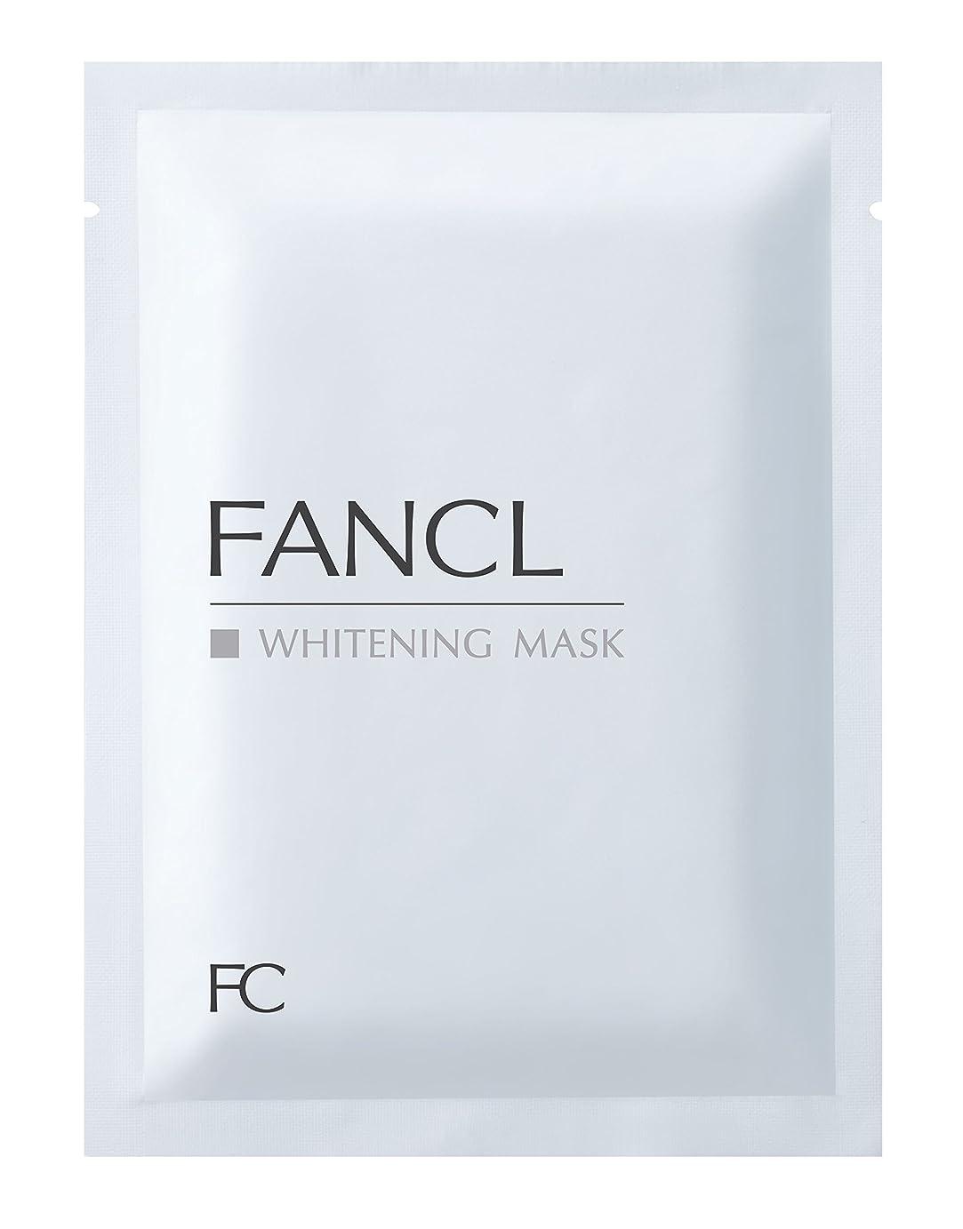 テンポシャンプーお金(旧)ファンケル(FANCL) ホワイトニング マスク<医薬部外品> 21mL×6枚