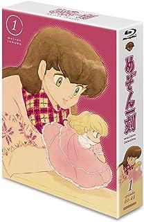 TVシリーズ めぞん一刻 Blu-ray BOX1