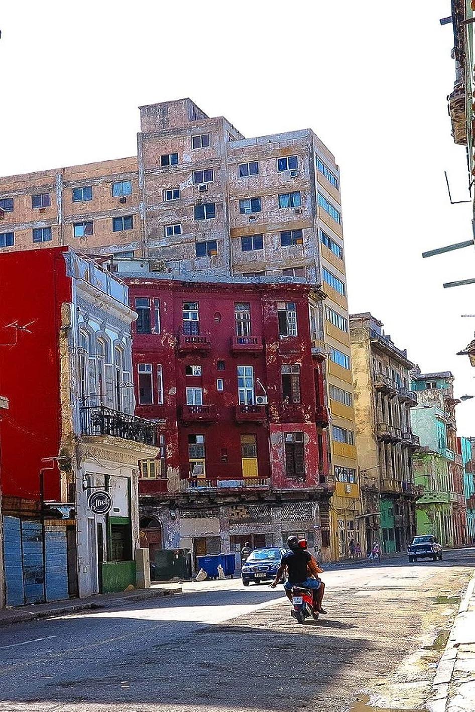 アグネスグレイ喜ぶジャムColorful Buildings of Havana Cuba: 150 page lined 6 x 9 notebook/diary/journal
