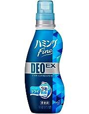 ハミングファイン 柔軟剤 DEOEX スパークリングシトラスの香り 本体540ml