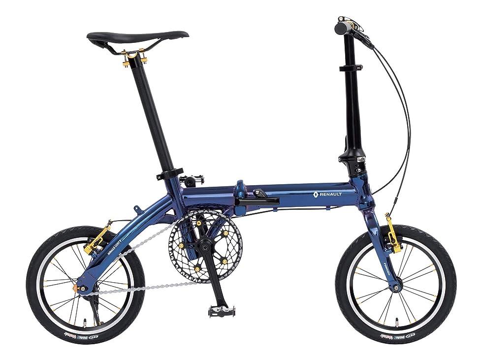 コンサルタントグローゴールデンルノー(RENAULT) 軽量?コンパクト 6.7kg 14インチ 折りたたみ自転車 MIRACLE LIGHT 6 ブルー アルミフレーム 真空蒸着メッキ 鍛造フォーク 47T×10T 11293-0399