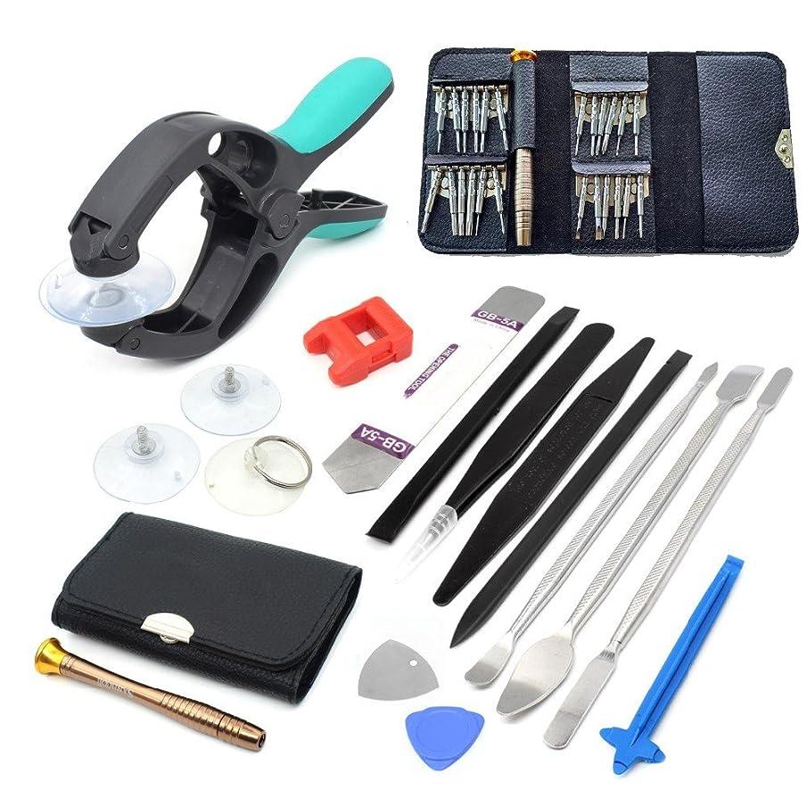 Mobile Phone Repair Tool Kit - Eagles Professional 38 in 1 Screwdriver Set for Apple MacBook Pro, Desktop Computer, Laptop, Notebook, Android, iPhone, Tablet, Electronics Multipurpose Repair Tool Set