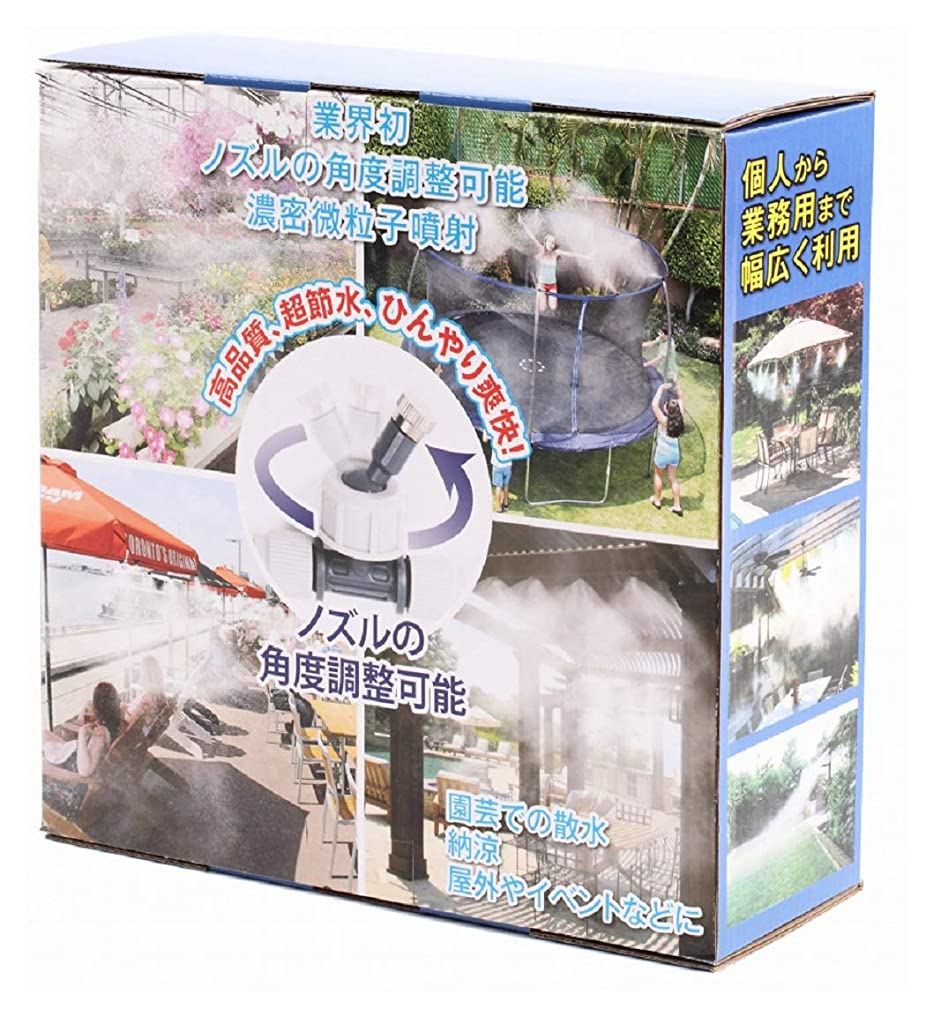 湿度メモストレスの多い業界初 回転式ノズル クールミストシャワー 個人宅から業務用まで 幅広く利用可能 ガーデニング 屋外 散水栓 熱中症 高品質の台湾製 (15m)