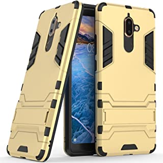 Case for Nokia 7 Plus (6 inch) 2 in 1 Shockproof with Kickstand Feature Hybrid Dual Layer Armor Defender Protective Cover (Gold)