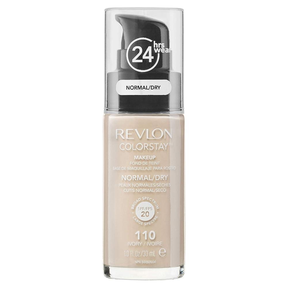 写真を撮るランドリー近代化Revlon ColorStay Foundation for Normal/Dry Skin, 110 Ivory with pump
