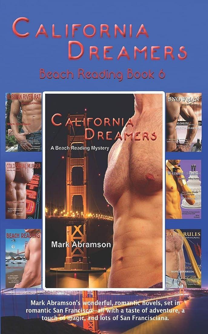 染色医療の変動するCalifornia Dreamers (Beach Reading)