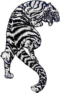 Toppa ricamata da applicare con ferro da stiro o cucitura, tema: La tigre bianca a strisce ruggente