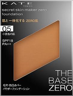 ケイト パウダーファンデーション シークレットスキンメイカーゼロ 05 小麦色の肌