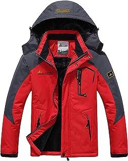 Amazon.es: chaquetas rojas - Soft shell / Chaquetas ...